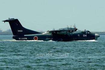 9904 - Japan - Maritime Self-Defense Force ShinMaywa US-2
