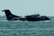 9904 - Japan - Maritime Self-Defense Force ShinMaywa US-2 aircraft