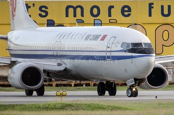 B-5171 - Air China Boeing 737-800