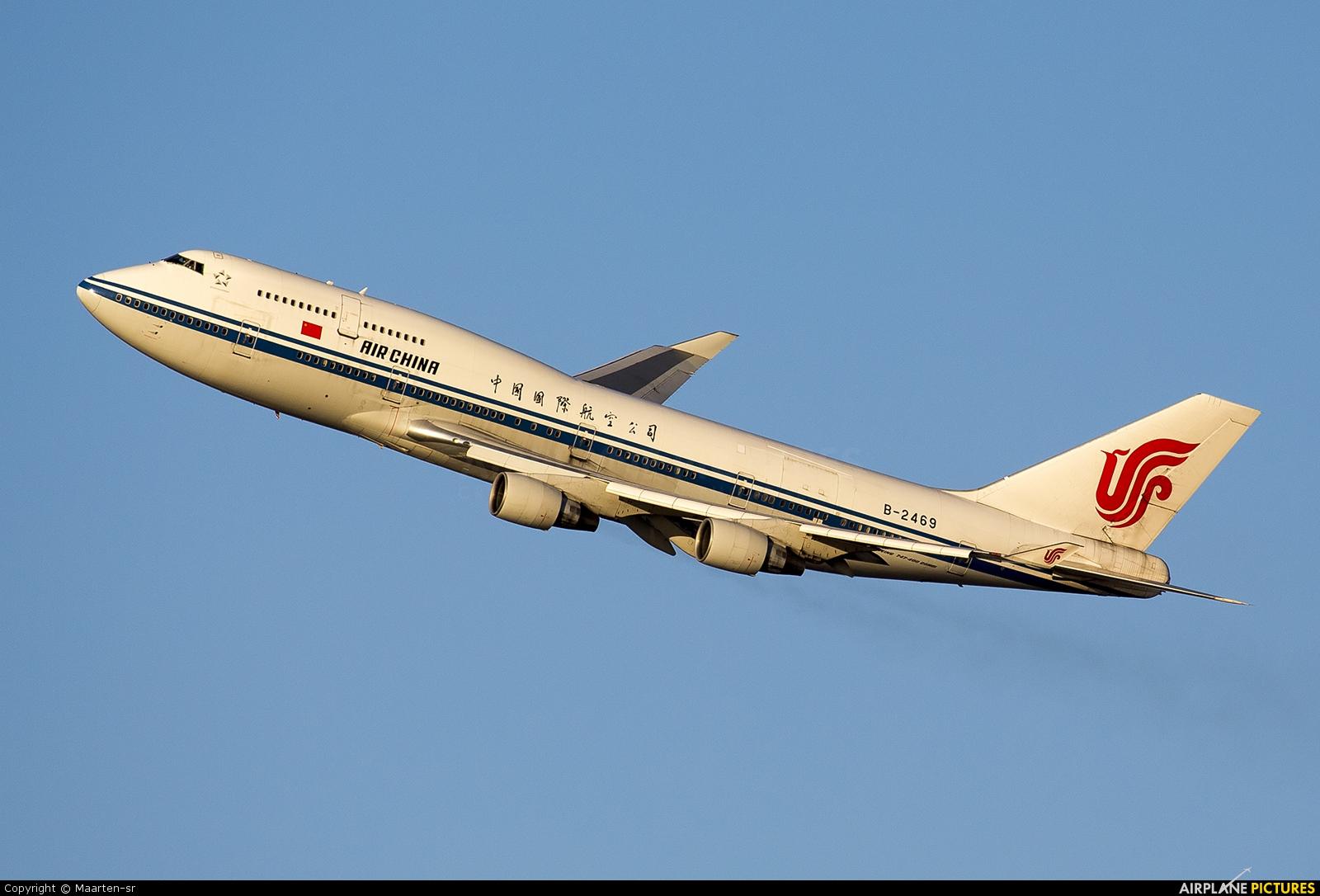 Air China B-2469 aircraft at New York - John F. Kennedy Intl