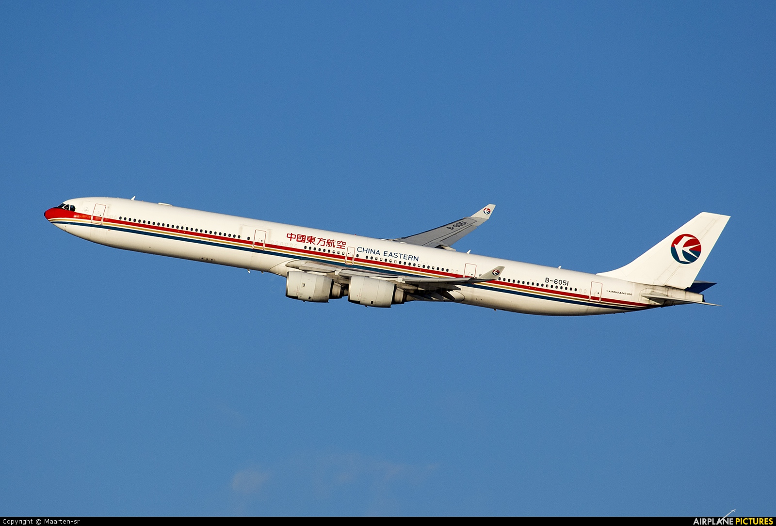 China Eastern Airlines B-6051 aircraft at New York - John F. Kennedy Intl