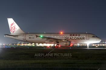 B-HST - Dragonair Airbus A320