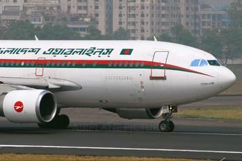 S2-ADF - Biman Bangladesh Airbus A310