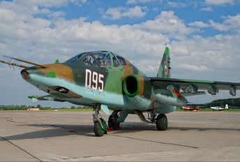 095 - Bulgaria - Air Force Sukhoi Su-25UBK