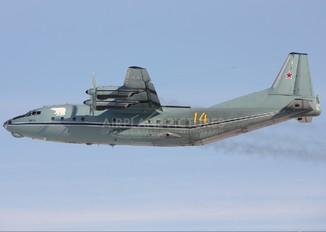 14 - Russia - Navy Antonov An-12 (all models)