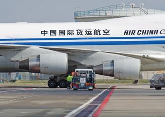 B-2453 - Air China Cargo Boeing 747-400BCF, SF, BDSF