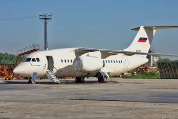 61707 - Myanmar - Government Antonov An-148