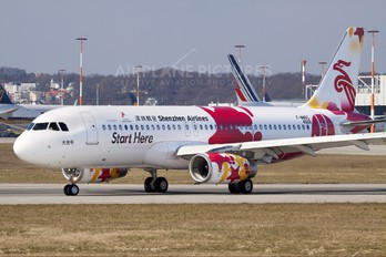 F-WWBC - Shenzhen Airlines Airbus A320
