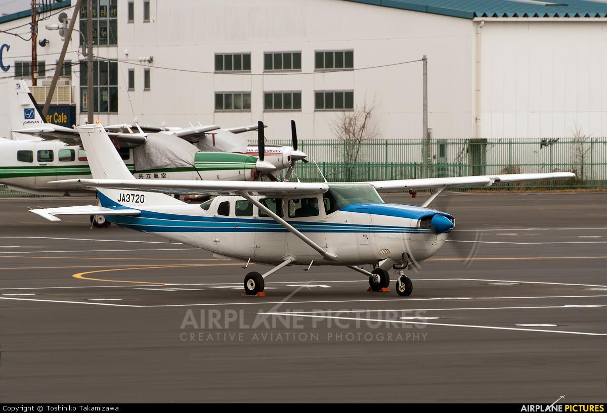 Private JA3720 aircraft at Chofu