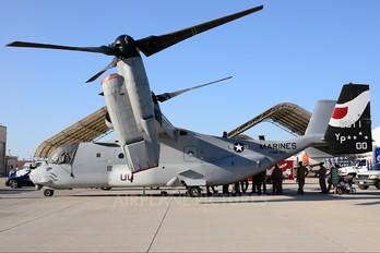 168011 - USA - Marine Corps Bell-Boeing V-22 Osprey