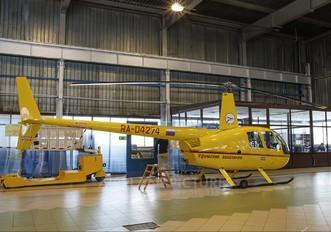 RA-04274 - Private Robinson R44 Clipper