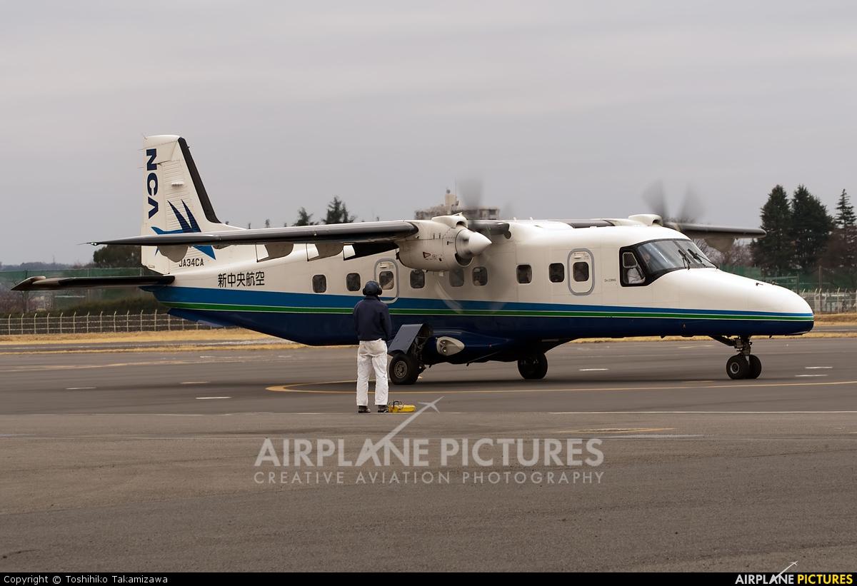 New Central Air Service JA34CA aircraft at Chofu