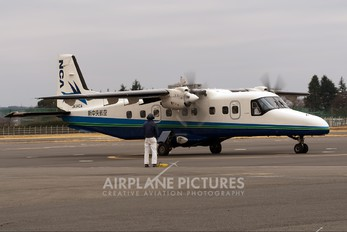 JA34CA - New Central Air Service Dornier Do.228 NG