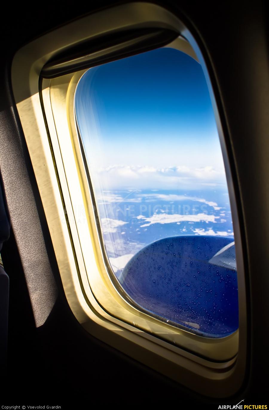 Transaero Airlines VP-BYO aircraft at In Flight - Russia