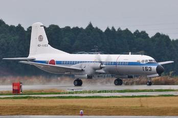 62-1153 - Japan - Air Self Defence Force NAMC YS-11