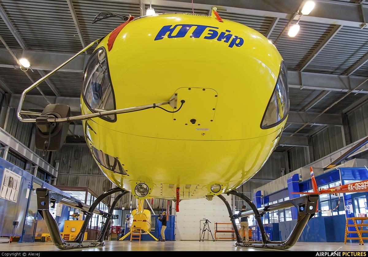 UTair RA-07207 aircraft at Tyumen-Plekhanovo