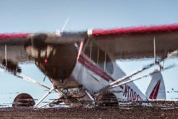 N3907L - Private Piper PA-18 Super Cub