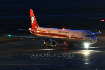 B-6968 - Sichuan Airlines  Airbus A321