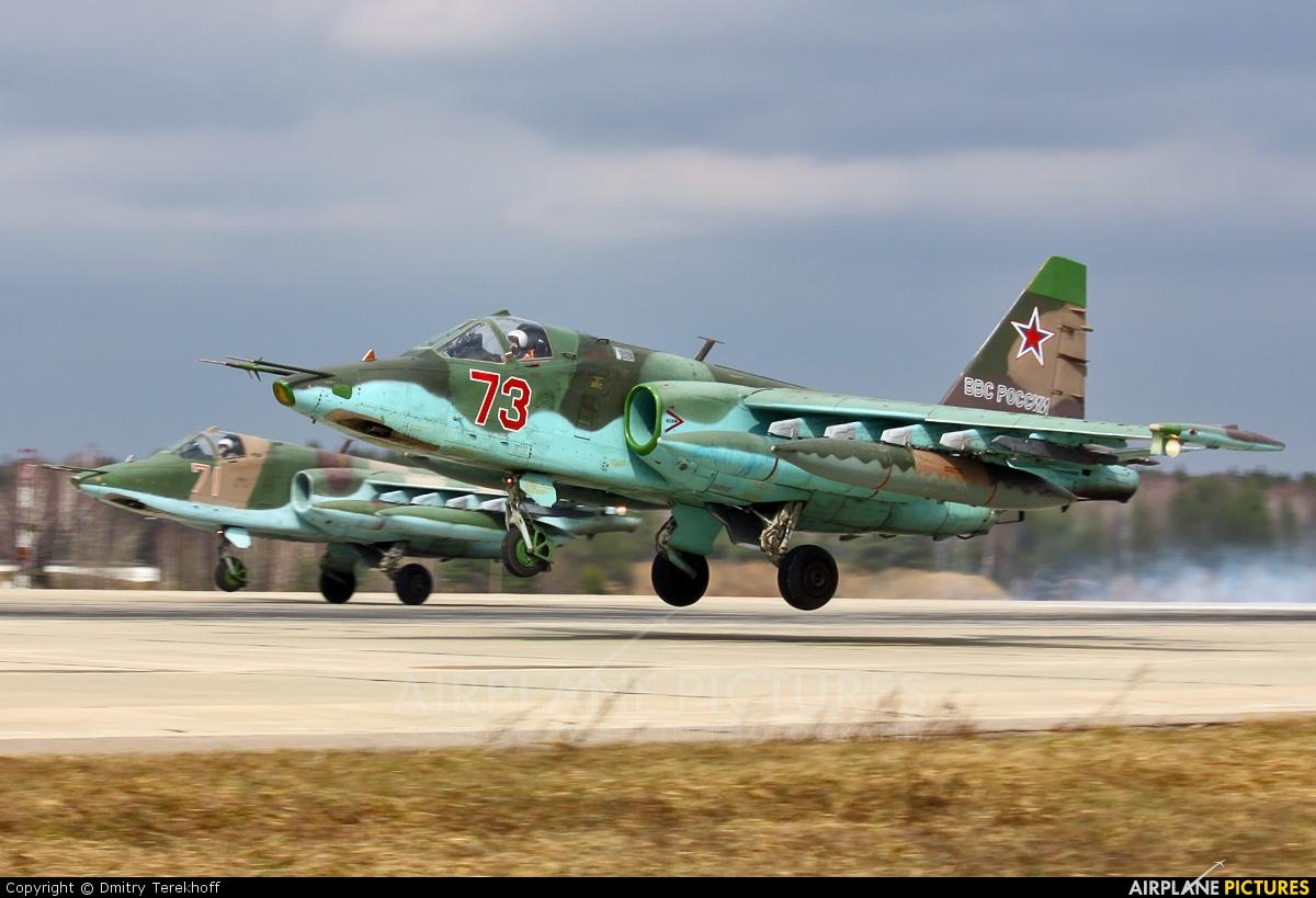Russia - Air Force 73 aircraft at Kubinka