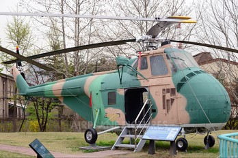34425 - Korea (South) - Air Force Sikorsky UH-19B Chicasaw