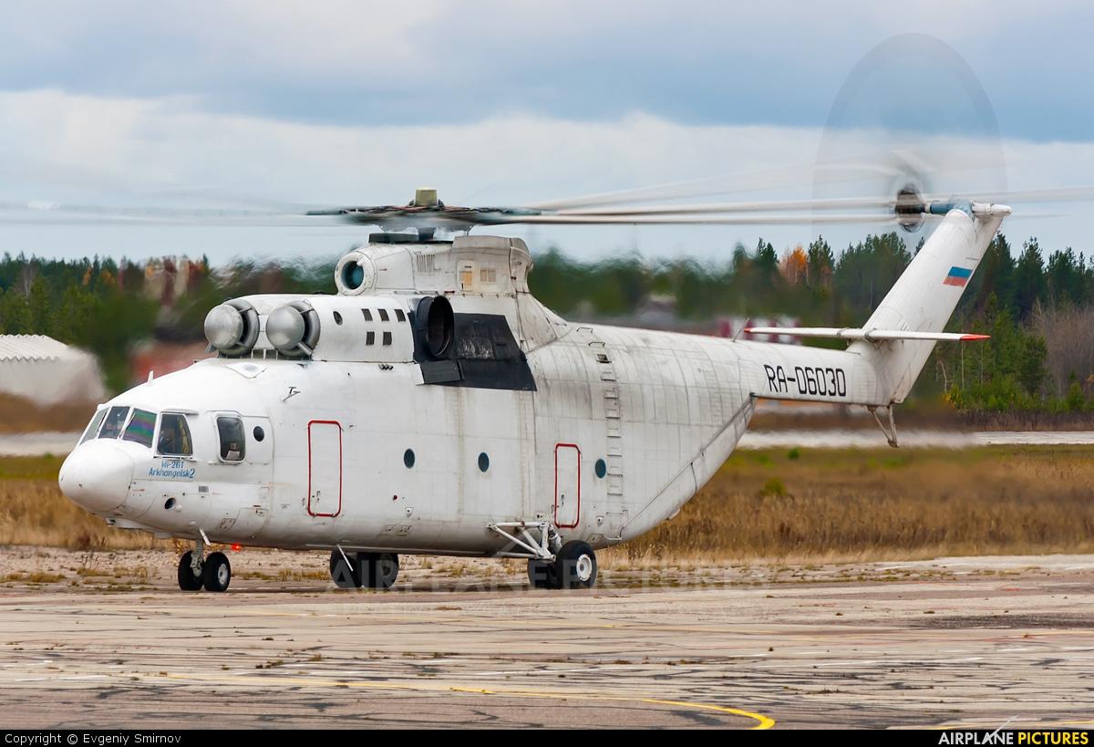 2nd Arkhangelsk Aviation Enterprise RA-06030 aircraft at Ukhta