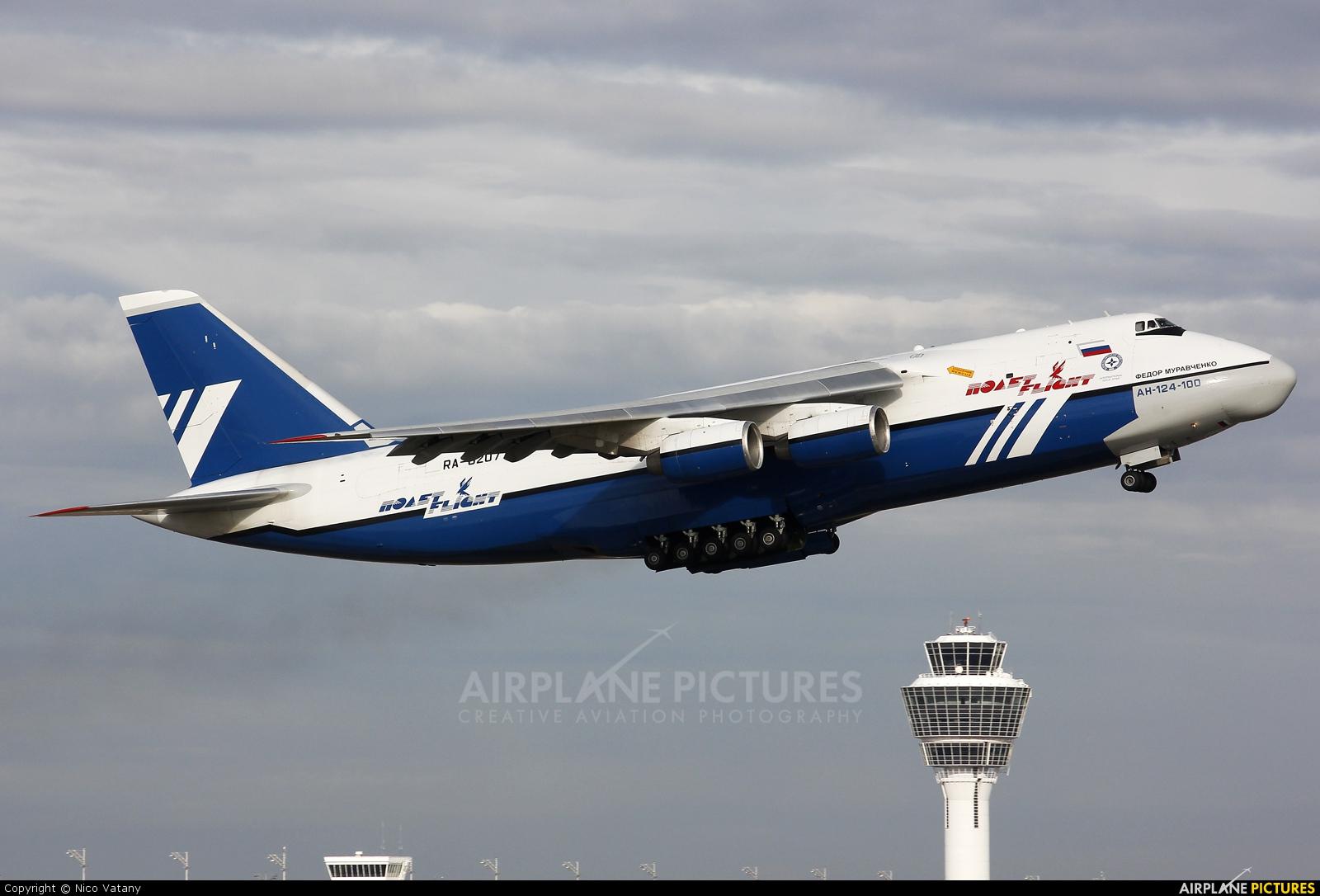 Polet Flight RA-82077 aircraft at Munich