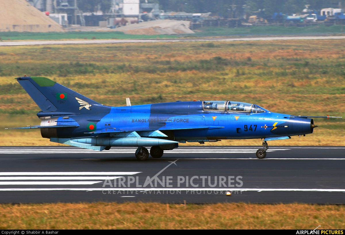 Bangladesh - Air Force F947 aircraft at Dhaka - Hazrat Shahjala Intl