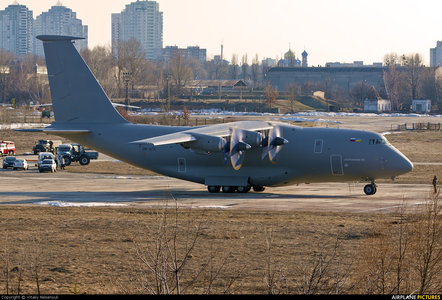 Antonov Airlines /  Design Bureau UR-NTK aircraft at Kyiv - Svyatoshino