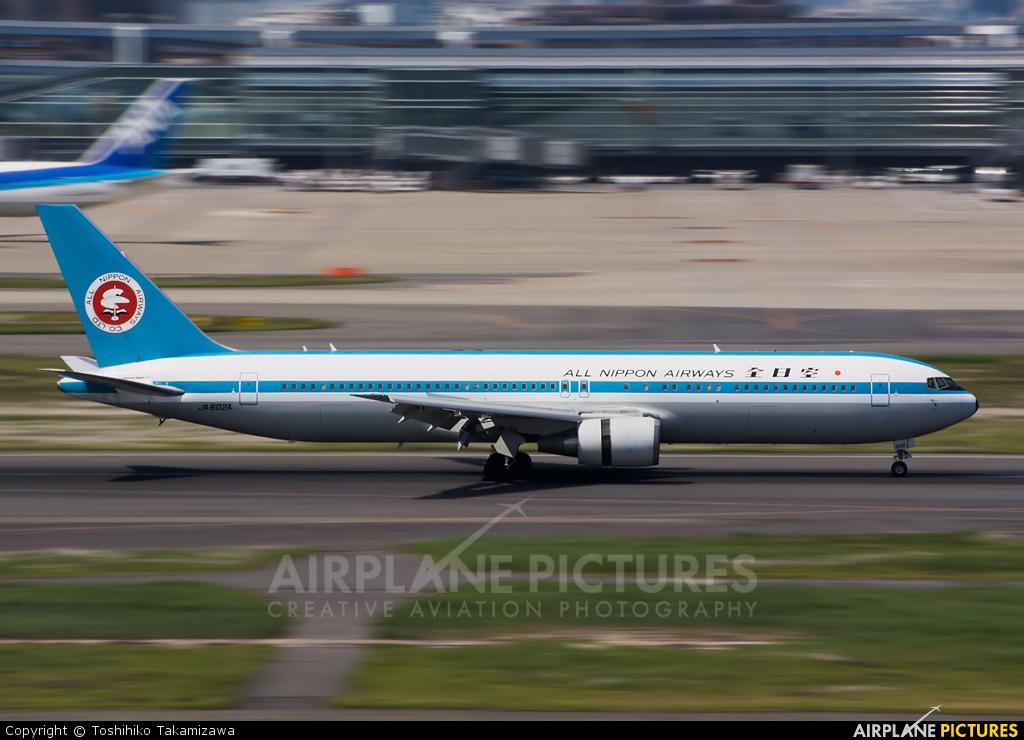 ANA - All Nippon Airways JA602A aircraft at Tokyo - Haneda Intl