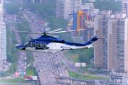 - - Private Agusta Westland AW139 aircraft