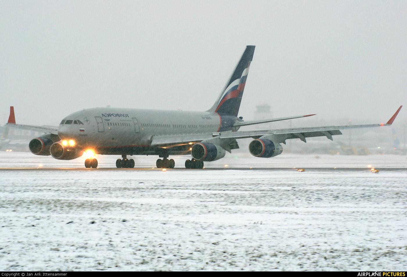 Aeroflot RA-96010 aircraft at Salzburg