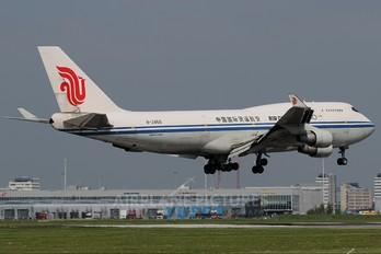 B-2460 - Air China Cargo Boeing 747-400BCF, SF, BDSF