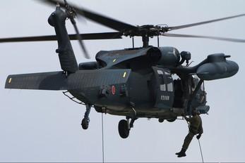 48-4579 - Japan - Air Self Defence Force Mitsubishi UH-60J