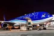 4K-AZ86 - Azerbaijan Airlines Airbus A340-500 aircraft