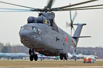 04 - Russia - Air Force Mil Mi-26