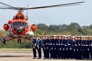 H-95 - Argentina - Air Force Mil Mi-171 aircraft