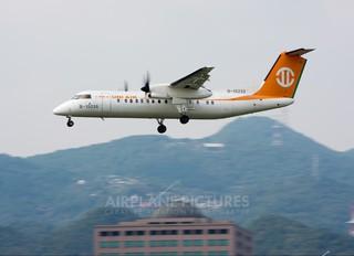 B-15235 - Uni Air de Havilland Canada DHC-8-300Q Dash 8