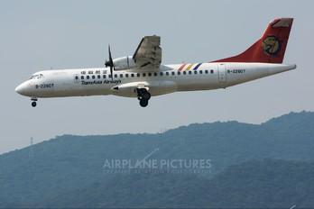 B-22807 - TransAsia Airways ATR 72 (all models)