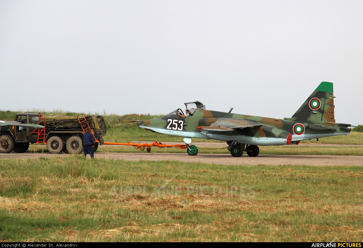 Bulgaria - Air Force 253 aircraft at Bezmer