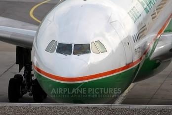 B-16312 - Eva Air Airbus A330-200