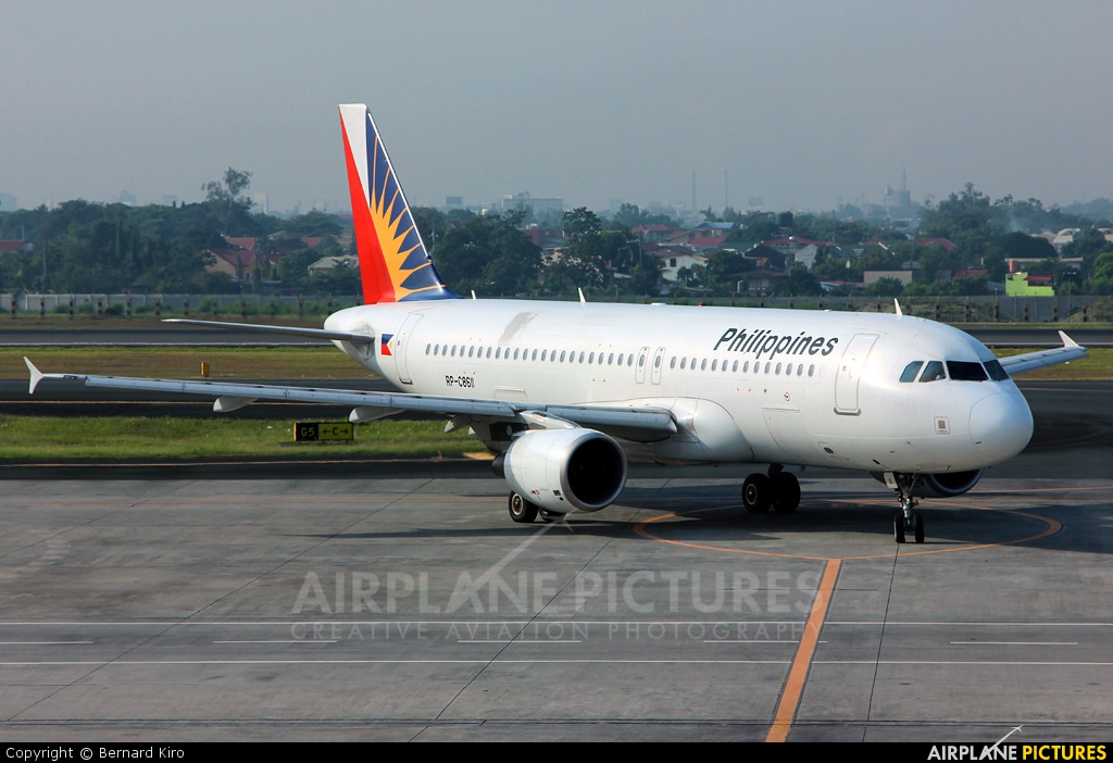 Philippines Airlines RP-C8611 aircraft at Manila Ninoy Aquino Intl