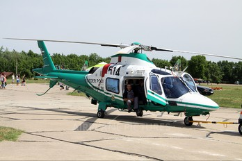 514 - Bulgaria - Border Police Agusta / Agusta-Bell A 109E Power