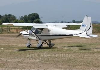 SX-UCA - Private Ikarus (Comco) C42