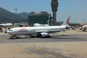 B-HYG - Dragonair Airbus A330-300