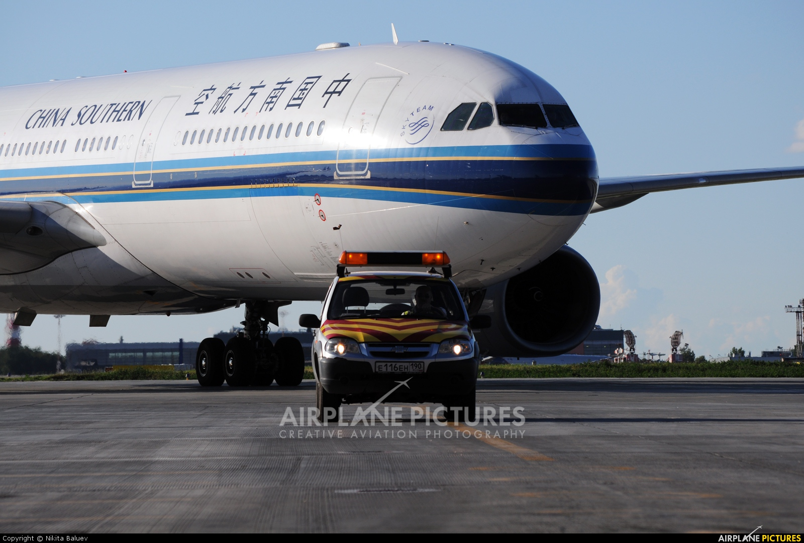 China Southern Airlines B-6111 aircraft at Moscow - Sheremetyevo