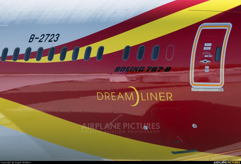 Hainan Airlines B-2723 aircraft at Charleston AFB / Intl