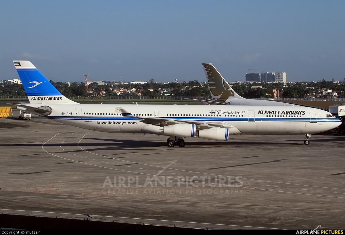 Kuwait Airways 9K-ANB aircraft at Manila Ninoy Aquino Intl