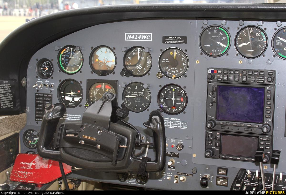 Private HR-AXX aircraft at San Pedro Sula - Ramon Villeda Morales
