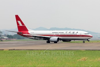B-5142 - Shanghai Airlines Boeing 737-800