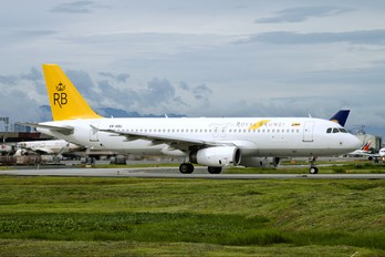V8-RBU - Royal Brunei Airlines Airbus A320